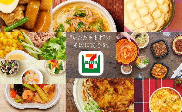 【セブンイレブン】お店レベルに美味しい!話題の激売れ『冷凍食品』10選