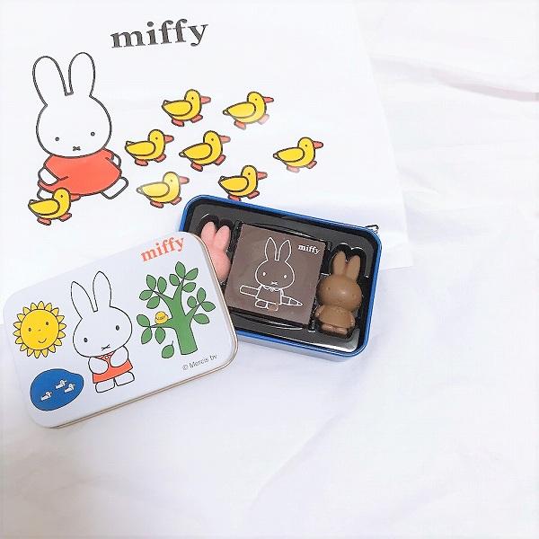 プチギフトに♡miffy collection ミッフィーコレクション