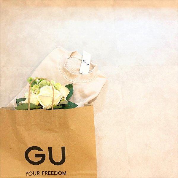 品よくカジュアルに着こなしたい♡GU「スーパーオーバーサイズスウェット」のおすすめカラー