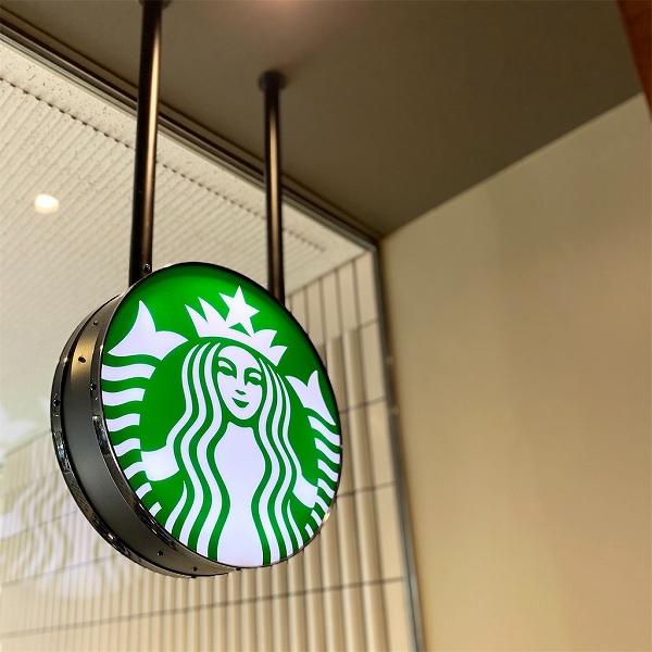 8日間限定のスタバ新作♡コーヒーアンバサダー考案!ホロ苦「アイス ムース カラメル ラテ」と限定スコーン