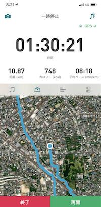 【スザンヌの妹マーガリンの子育てin熊本】体重増加が止まらず…ランニング始めました☆人生で初めて走ることが楽しいって思いました!