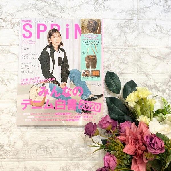 ついに発売SPRING5月号!超豪華「アダムエロペ」モノグラムショルダーバッグが付録で登場!