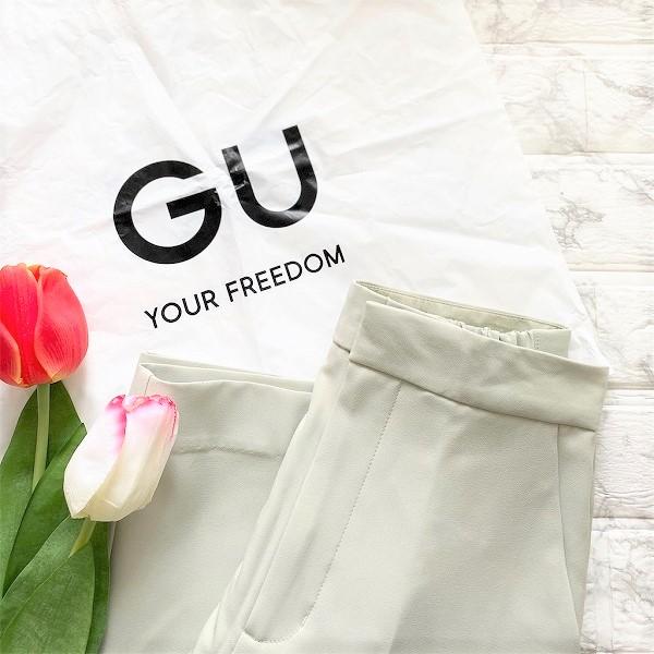 この夏カラーパンツが外せない♡豊富に揃う【GU】から美脚パンツ登場!