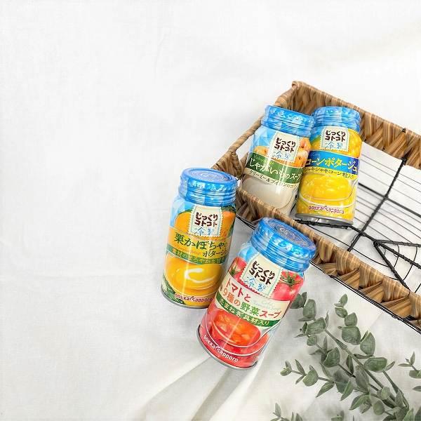 スープ業界に激震!夏に飲みたい「じっくりコトコト冷製缶スープ」どハマり注意!!