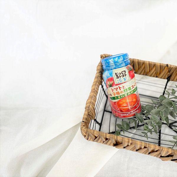じっくりコトコト 冷製トマトと9種の野菜スープ