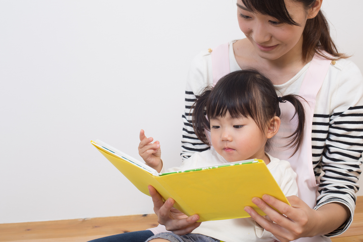 こんな時だからこそ、親子で愛について考えたい「愛を感じるおすすめ絵本5選