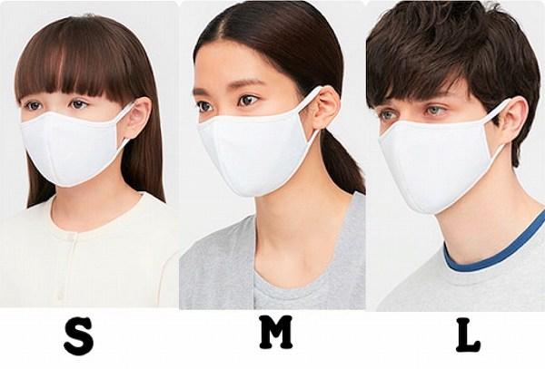 洗えるエアリズムマスク