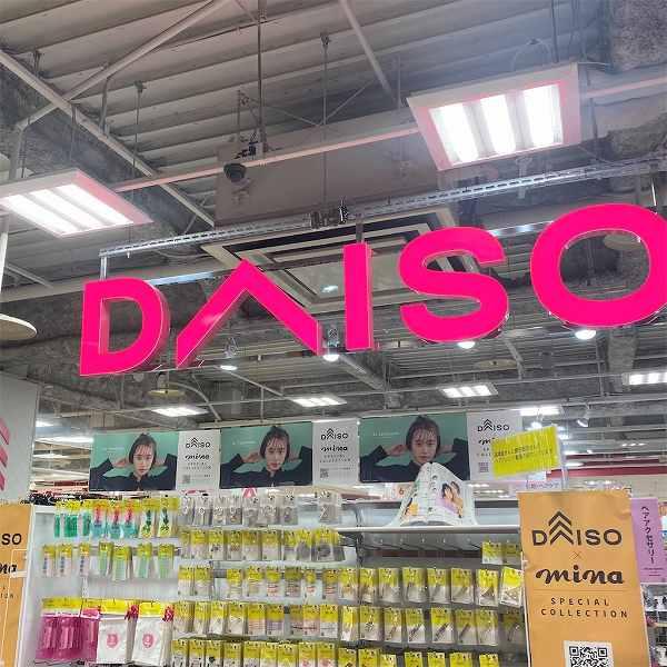ついにダイソーのマスクが復活!これで100円はありがたい!