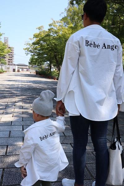 親子リンクできる♡Bébé Ange original シャツ!9/4〜AW続々入荷!【人気インスタグラマー@ask_____10ブログ】