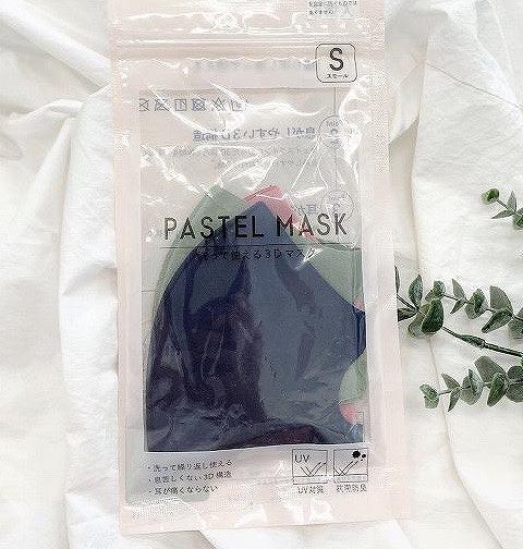 【イオン】PASTEL MASK(パステルマスク)
