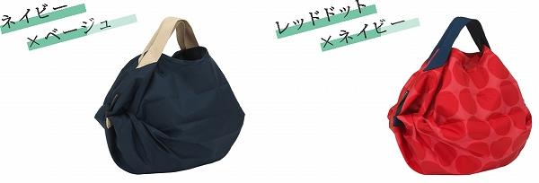シュパット コンパクトバッグは、3サイズ展開。