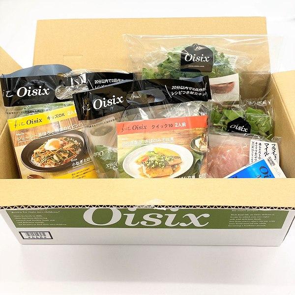 Oisix「おためしセット」