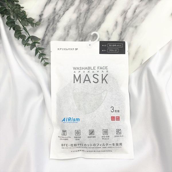 エアリズムマスク(3枚組)