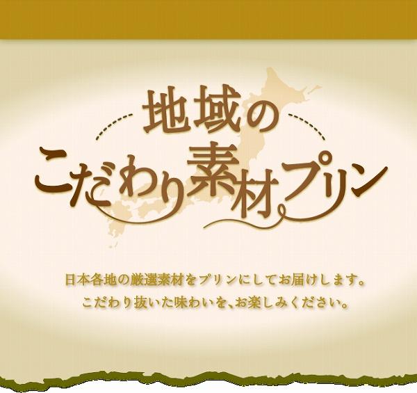 専門店を超える…衝撃のハイレベルスイーツ登場!!今が旬「○○芋」を使用!食べ逃し注意!
