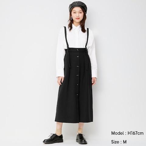 起毛サスペンダー付きフロントボタンAラインスカート