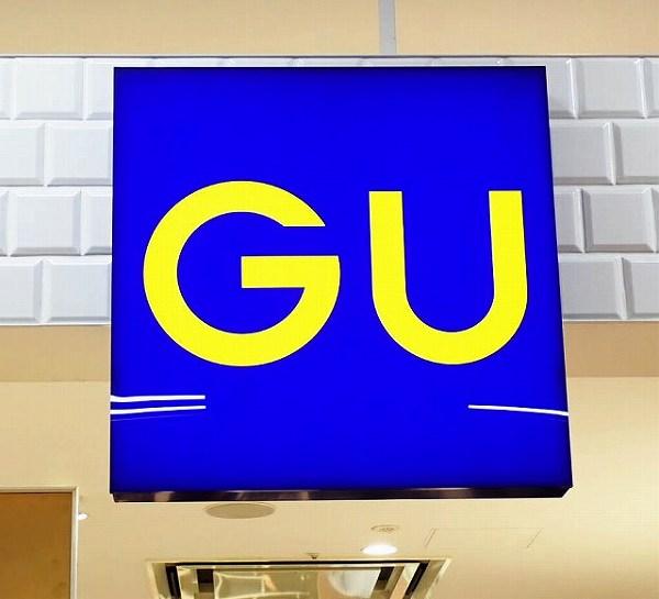 爆売れ確定…あの人気商品が早くも値下げ!GU期間限定価格12/11〜12/17日!今が絶対買い!