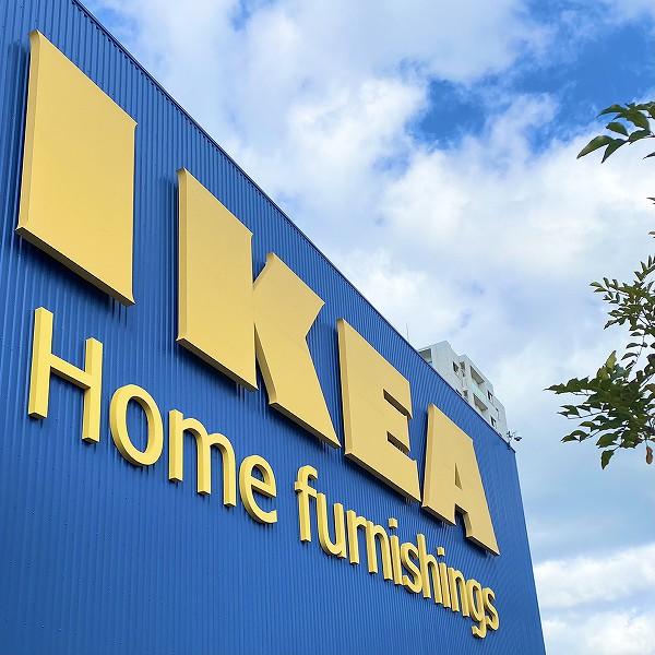 IKEA爆売れアイテム…驚異の限定値下げ!!迷っていた人買うなら今しかない!