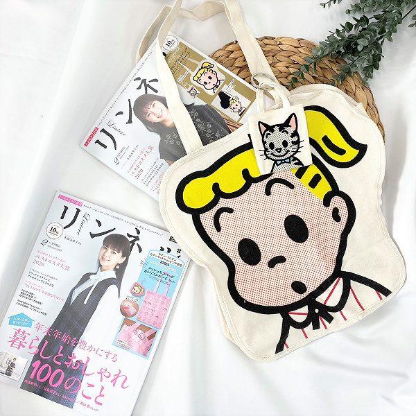 付録買い続出…ファン歓喜の声!!リンネル2月号は買わなきゃ後悔レベル!