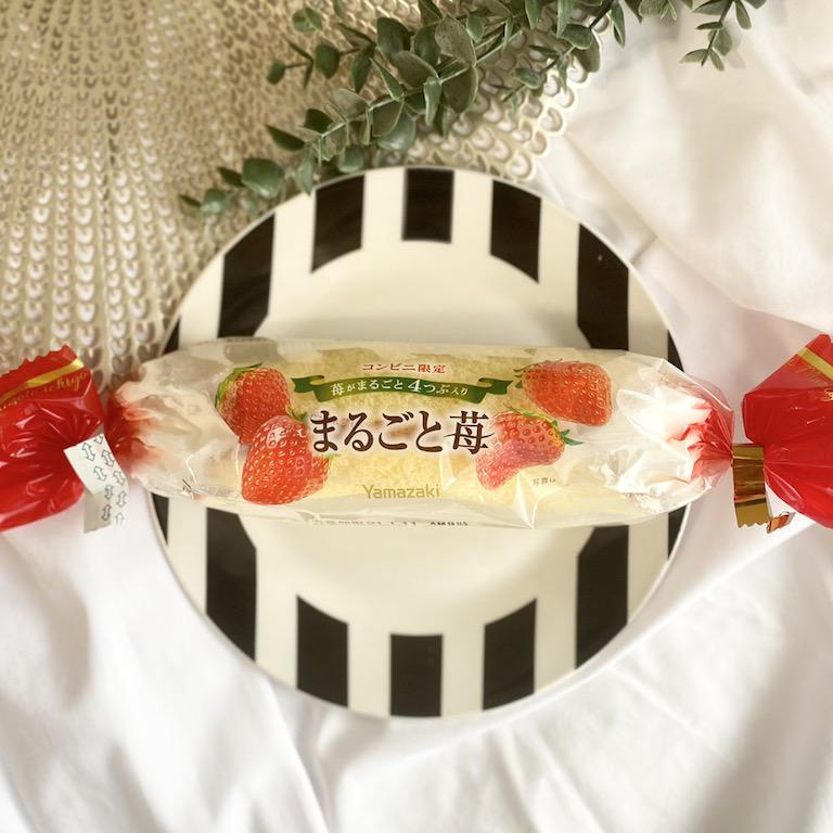 山崎「まるごと苺」