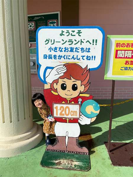 【スザンヌの妹マーガリンの子育てブログ】アトラクション数日本一の遊園地が熊本に!?いってみたら天国だった♡