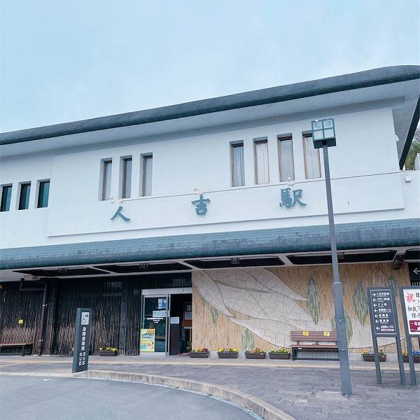 【スザンヌの妹マーガリンの子育てブログ】人吉駅前に仮設商店街「モゾカタウン」がオープンしたよ♡人吉楽しいっ!