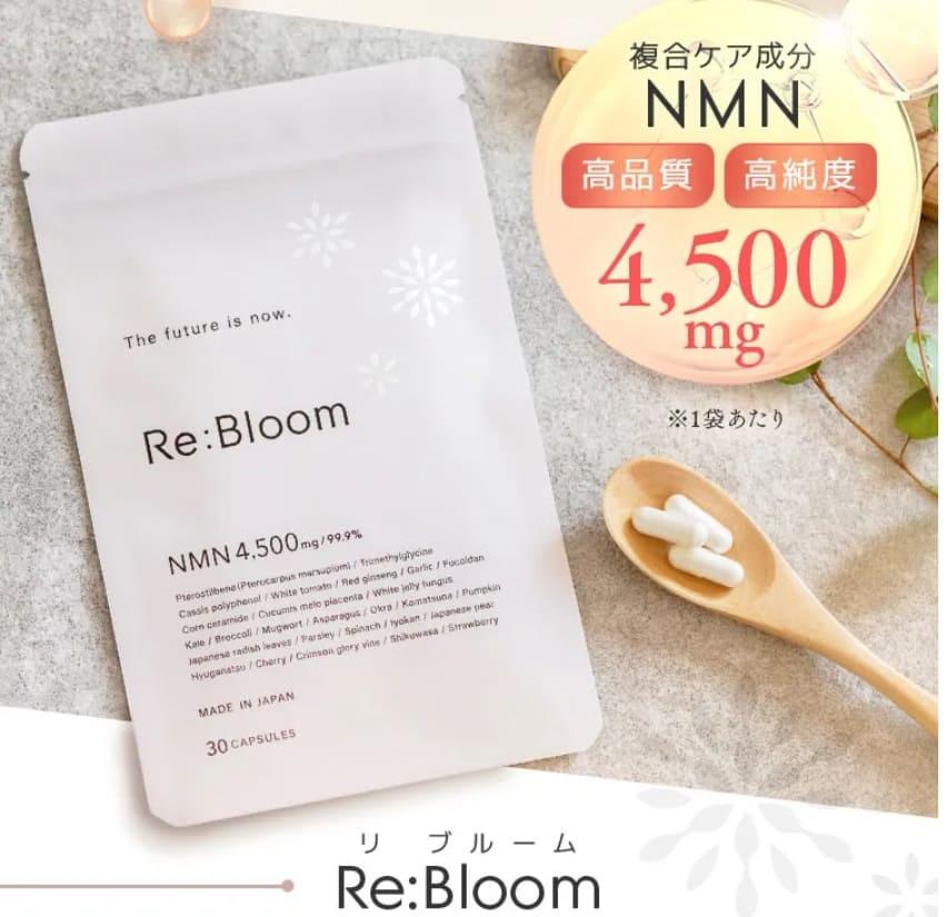 rebloomは注目のNMN高配合サプリ