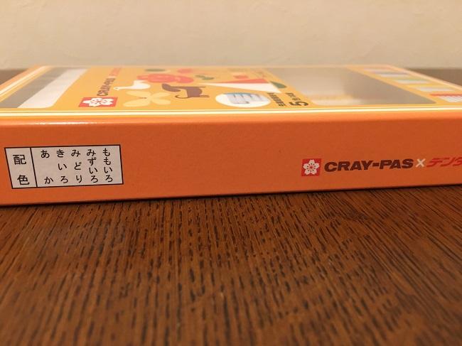箱に書かれた配色