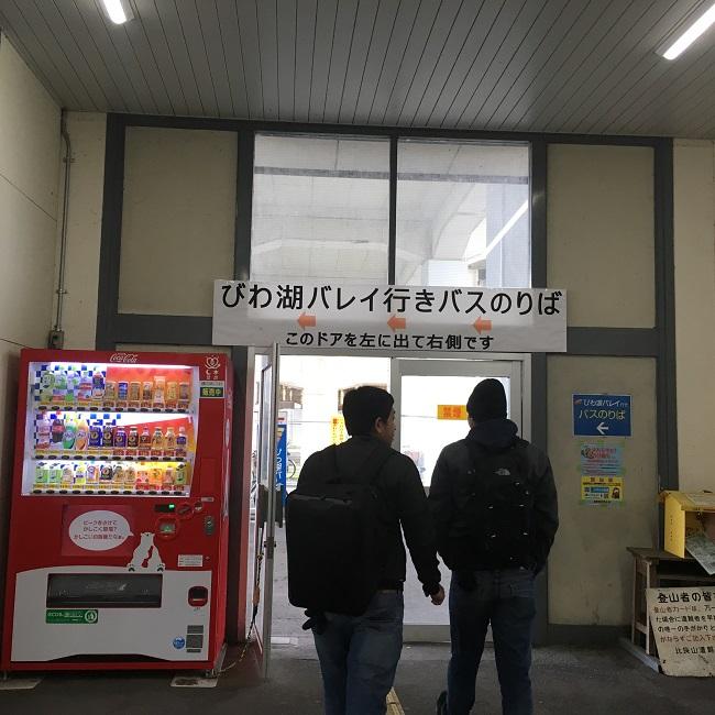 JR志賀駅からバス停乗場への案内表示