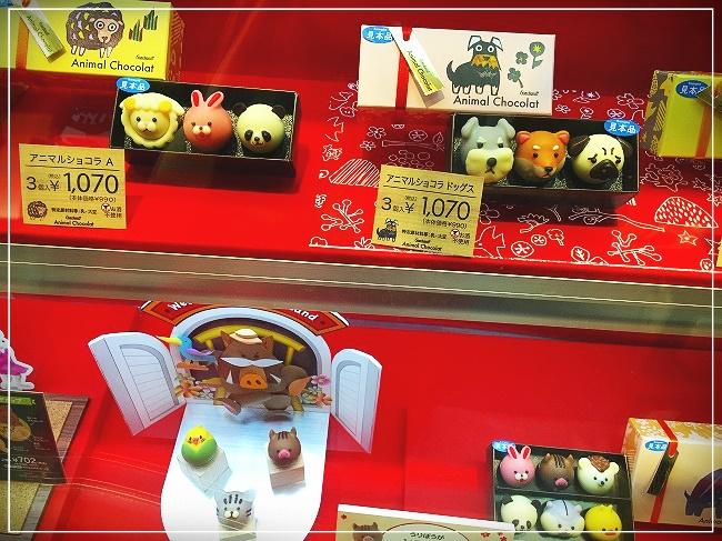 高島屋大阪店ではバラ売りなし