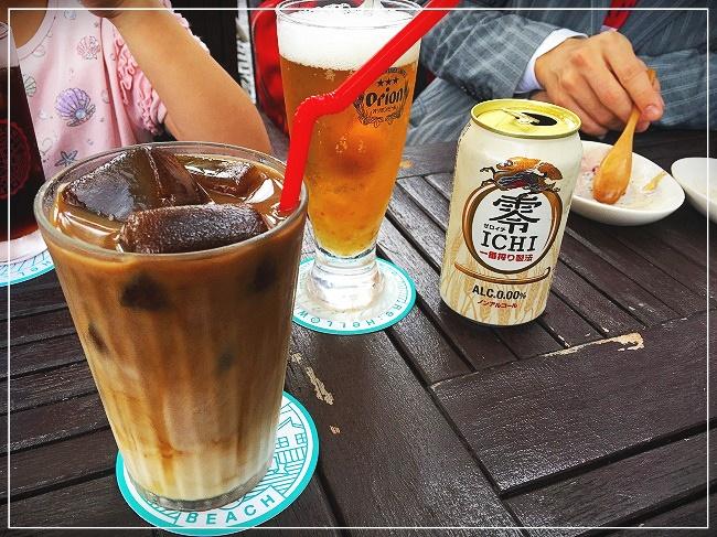 カフェラテとビールで乾杯