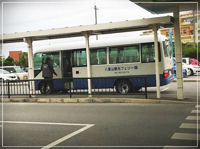 送迎バスがあり助かりました