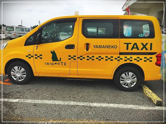 関係ないけど可愛かった西表島のタクシー