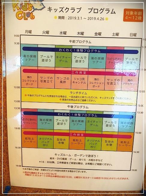 様々なプログラム