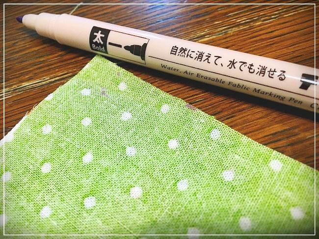 自然に線が消えるペン