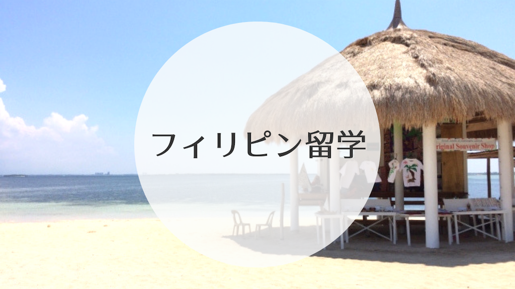 f:id:nz-ryugaku-jmltd:20190702052811p:image