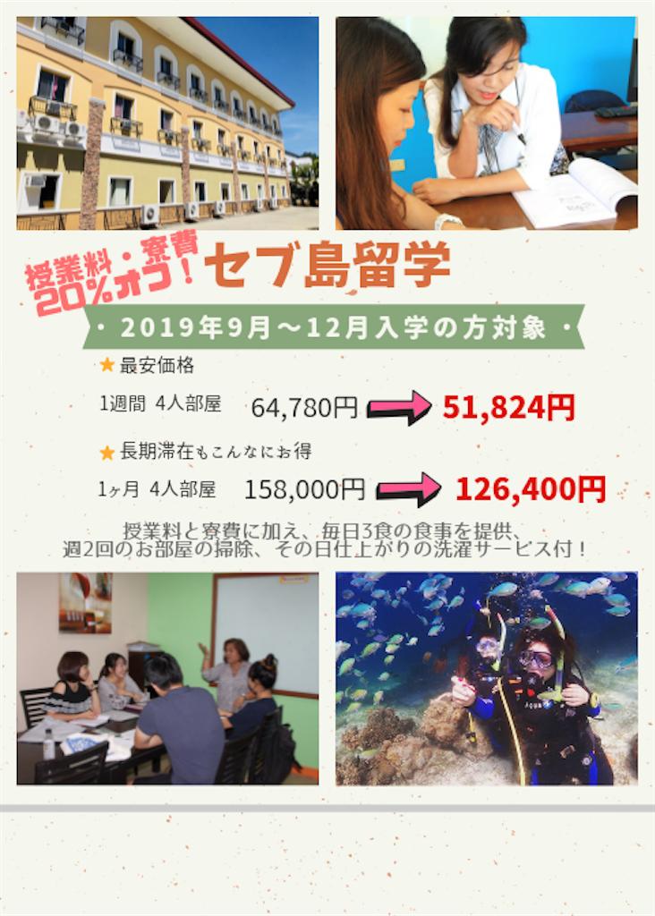 f:id:nz-ryugaku-jmltd:20190803151442p:image