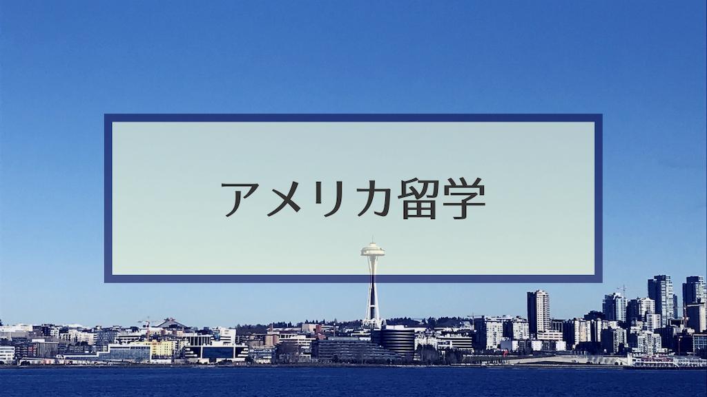 f:id:nz-ryugaku-jmltd:20191217153440p:image