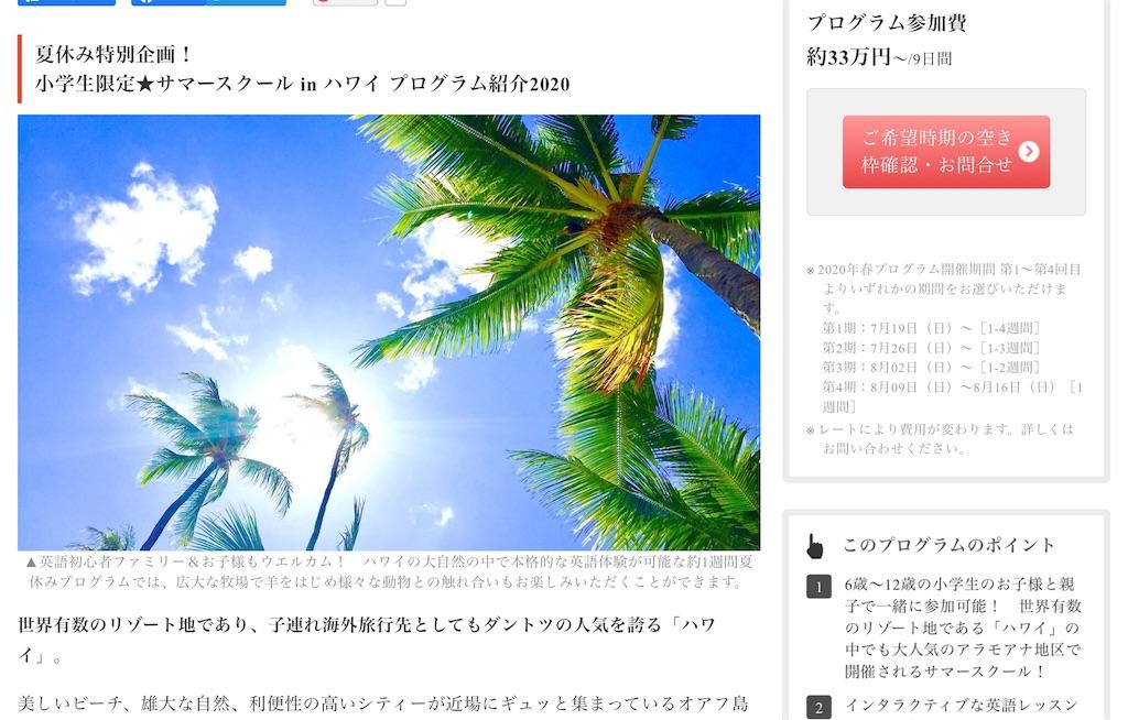 f:id:nz-ryugaku-jmltd:20191226102300j:image