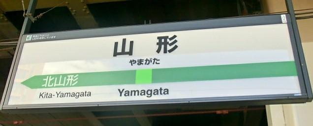 f:id:nzYamagata:20201013210759j:plain