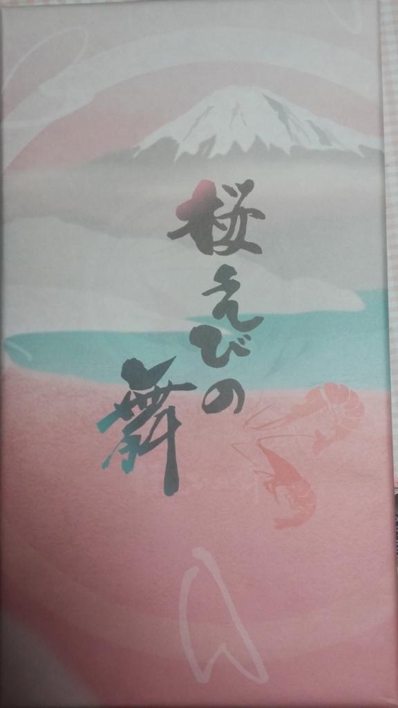 f:id:nzhamamatsu:20170828224426j:plain