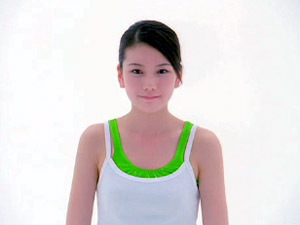 Wii Fit CM。