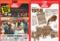 日清食品「タイムカン」同梱カード。