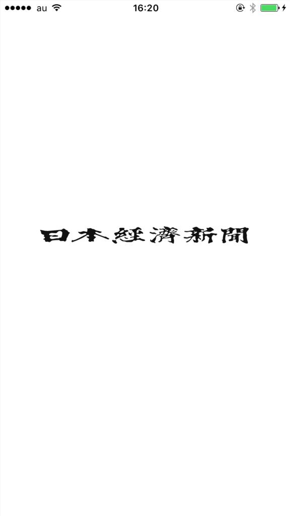 f:id:o-butean:20170201162151p:plain