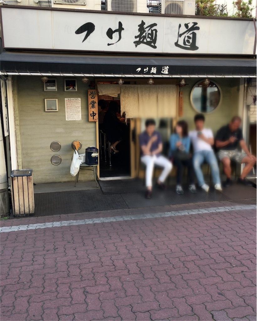 f:id:o-chankun:20160605220153j:image