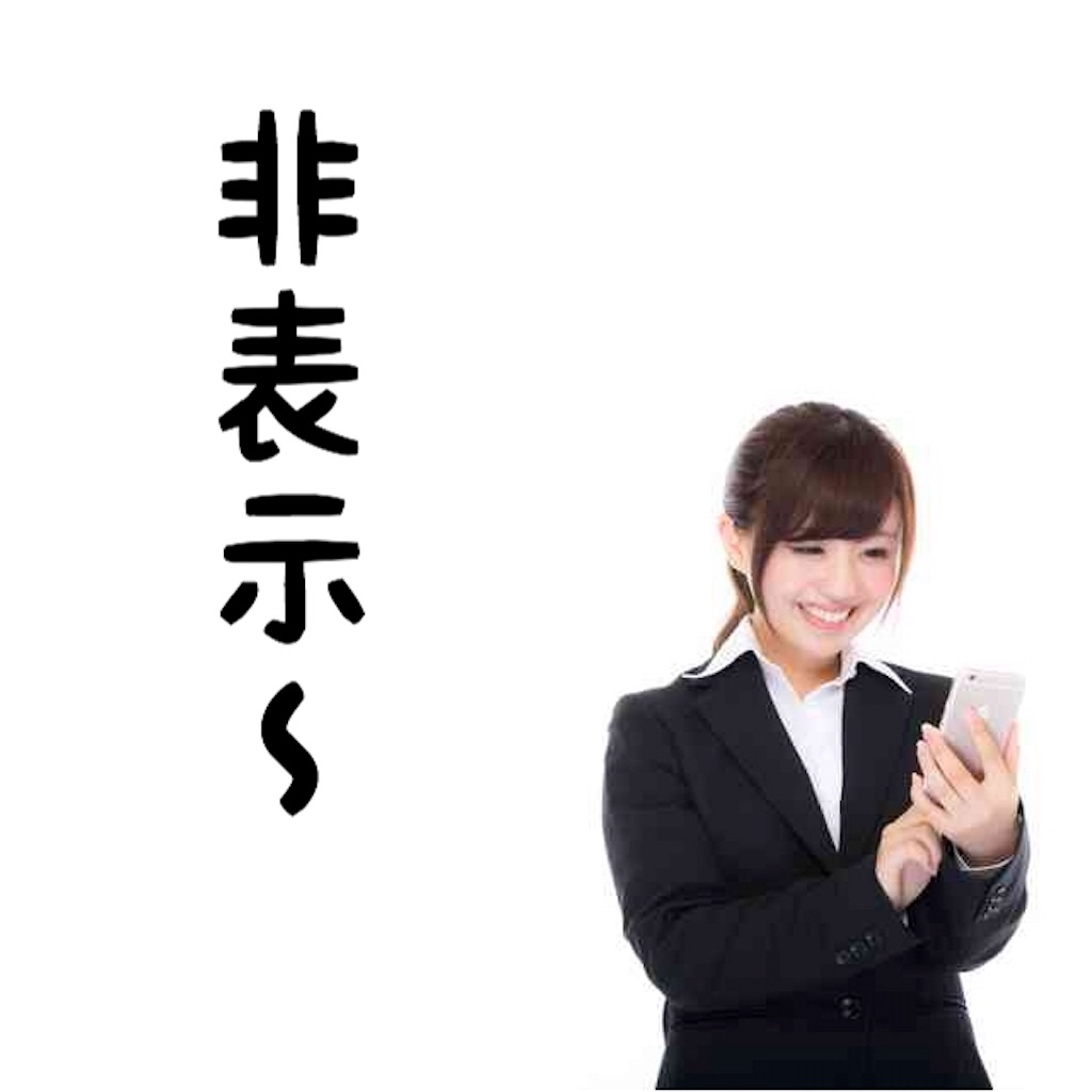 f:id:o-chankun:20160806121004j:image