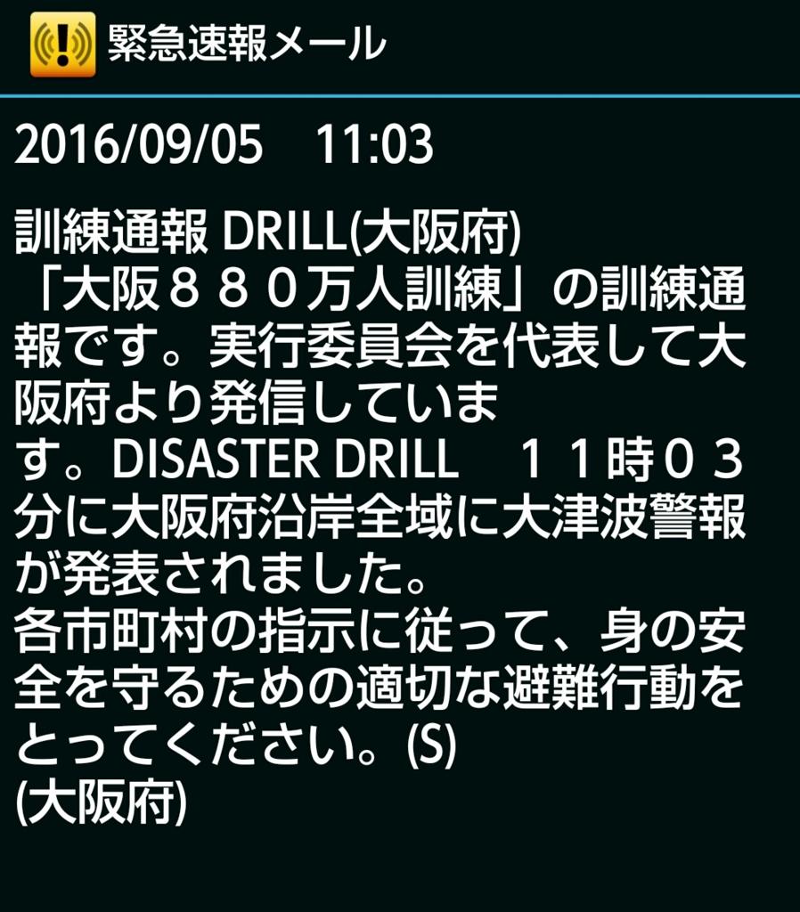 f:id:o-enbiyori:20160905121832j:plain