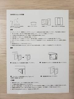 f:id:o-enkanami:20191001220838j:plain