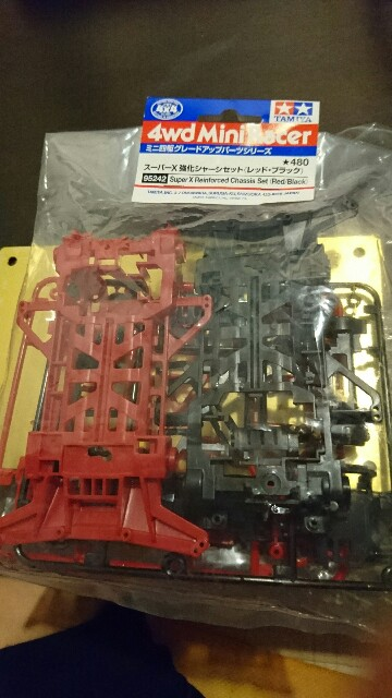 f:id:o-factory:20160623122728j:image