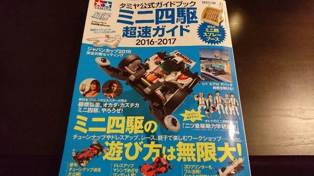 f:id:o-factory:20160713010834j:image