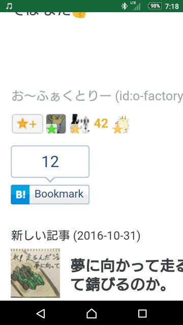 f:id:o-factory:20161103072019j:image
